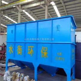 SH水衡厂家直销 斜管沉淀池 高质量高效率
