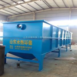SH厂家直销 斜管沉淀池 固液分离设备 ――水衡环保