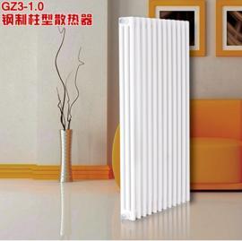 低碳钢GZ307 306型钢管三柱散热器