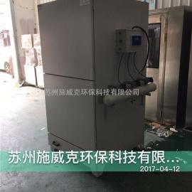 苏州脉冲除尘器厂家