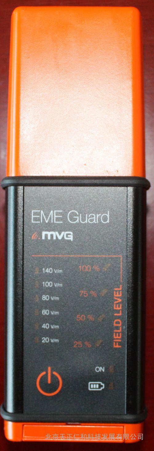 法国原装EME Guard型便携电磁辐射检测仪