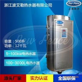 工厂直销NP300-85电热水器 300L立式热水器