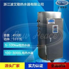 工厂直销NP500-85电热水器 500L储热式热水器