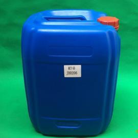 布料抗菌防臭剂 纺织面料抗菌防臭剂