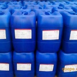 皮革抗菌防霉剂 皮制品抗菌防霉剂