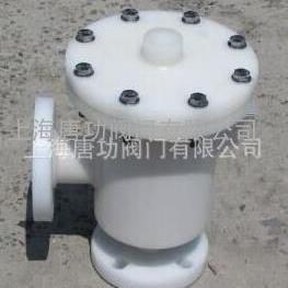 塑料防腐耐酸碱储罐PP带接管单呼阀 TGWX7-PP单呼阀