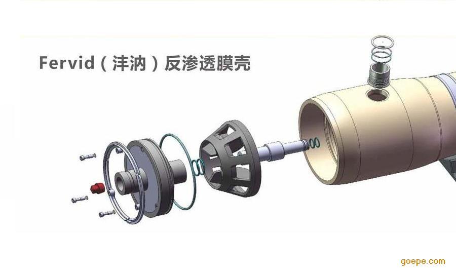 FERVID 沣�I膜壳 F80-300S 反渗透膜壳