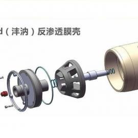 沣�I F80-300S 反渗透膜壳 重庆 湖南 湖北