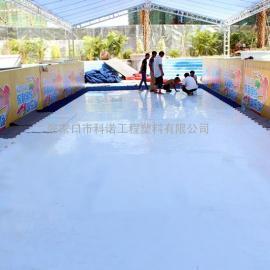 德国仿真冰板|仿真冰板的保养|北京仿真冰板活动场地