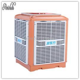 瑞社环保空调,润东方环保空调、车间环保空调、专业通风降温
