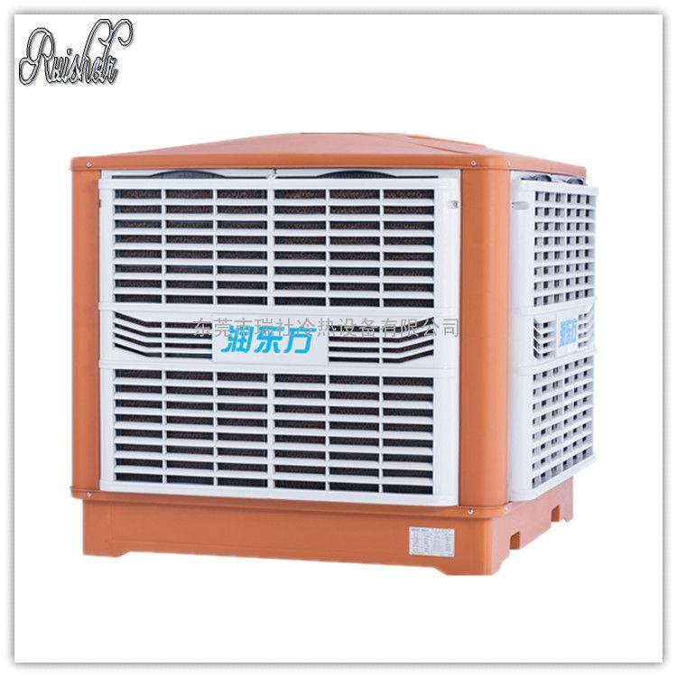 瑞社空调,润东方环保空调,节能车间冷水空调