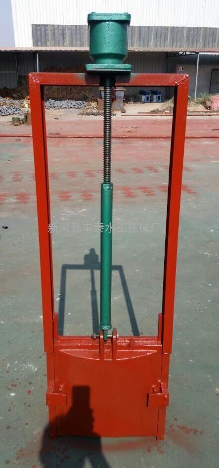 机门一体铸铁闸门