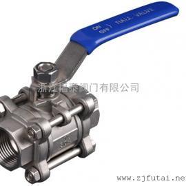 焊接球阀 对焊球阀 三片式焊接球阀 硬密封焊接球阀Q61H