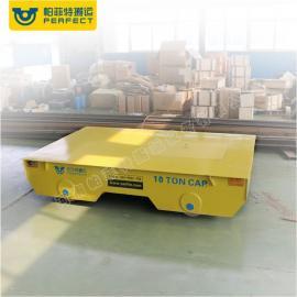 运输机械模具20吨电动轨道平板车地面轮转重型地轨车