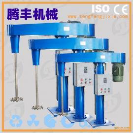 7.5KW小型气动高速涂料分散搅拌机液压升降分散机 广州分散机