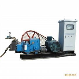 厂家直销3e320型高压泥浆泵 高压注浆泵现货