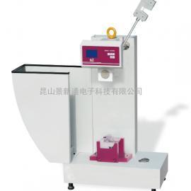 塑料 简支梁冲击试验机 测试仪