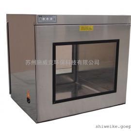 江苏实验室传递窗,灭菌传递窗,传递窗厂家
