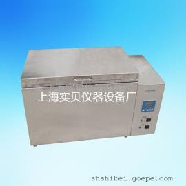 内外304不锈钢WB-1-75内循环电热恒温水浴箱水槽