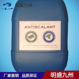 阳江BF-201蓝旗反渗透膜杀菌剂