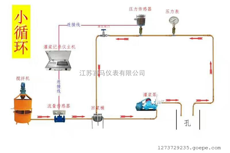 电路 电路图 电子 设计 素材 原理图 800_532