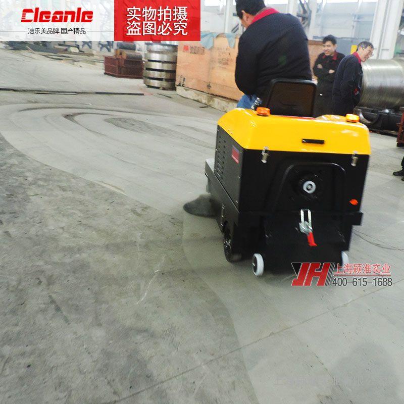 洁乐美YSD1100小型驾驶室扫地机电瓶驱动扫地机