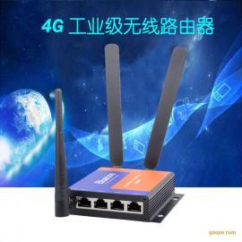 华杰智控工业级4G路由器VPN远程PLC四网口多网口