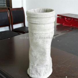 除尘器/除尘布袋 耐高温玄武岩除尘布袋