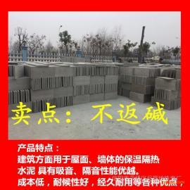 珍珠岩厂家直销安徽A1级外墙膨胀珍珠岩保温板 不反碱的珍珠岩板