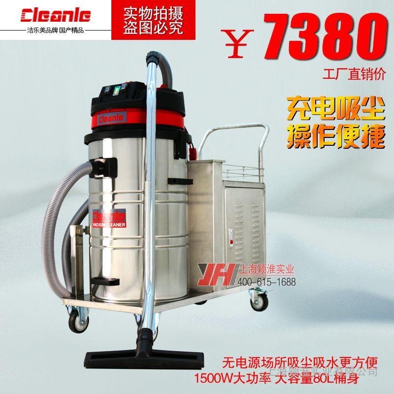 铸造厂用电瓶式吸尘器 吸铁屑灰尘电瓶式吸尘器GS1580X