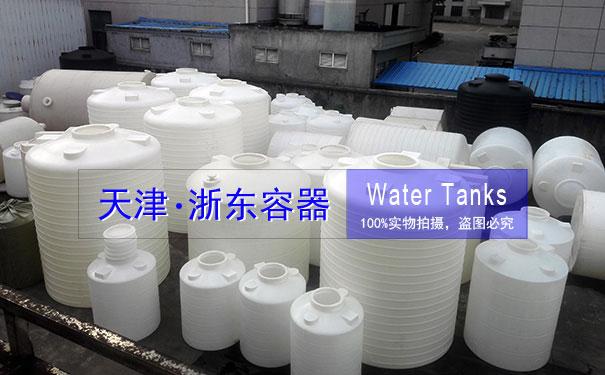 20吨化工塑料储罐厂家
