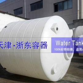 聚羧酸减水剂储罐