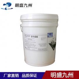 江西美国清力阻垢分散剂PTP-0100 标准液直销