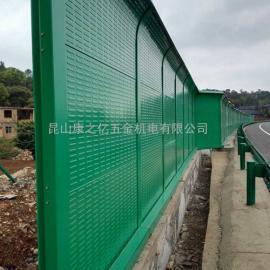 江苏高速公路声屏障厂家