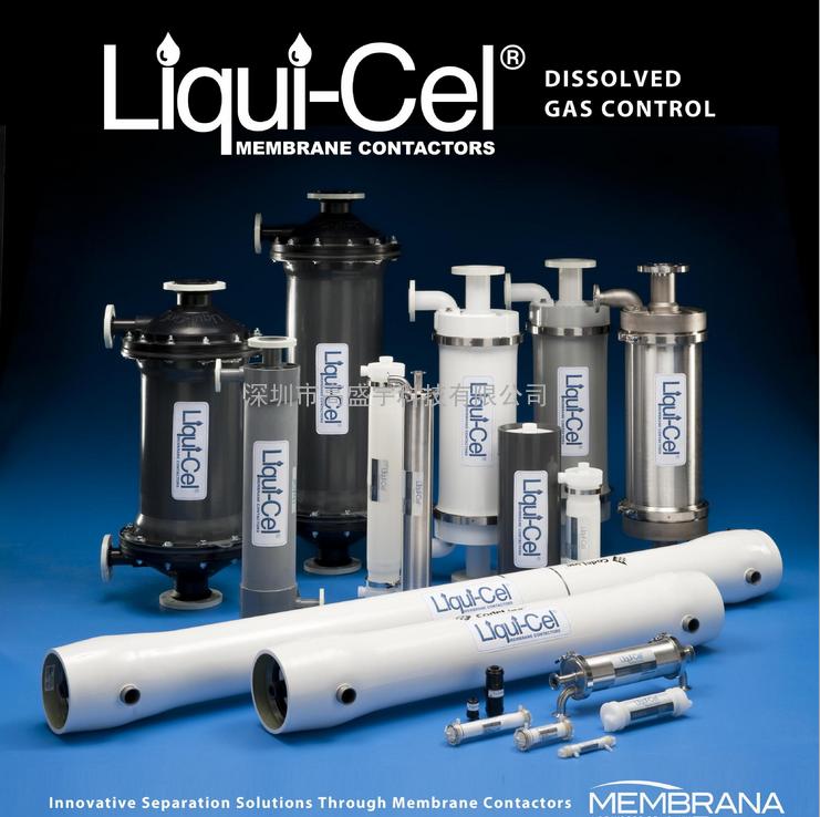 美国Liqui-cel脱气膜1.7X5.5 100%原装进口品牌