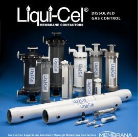 美国Liqui-cel脱气膜1.7X5.5 100%原装进口中国区代理