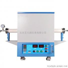 雅格隆GS1200真空气氛高温管式炉CVD实验真空退火炉