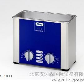 两小时报价日本ELMA S10H/大学科学院公用低声波洁肤机
