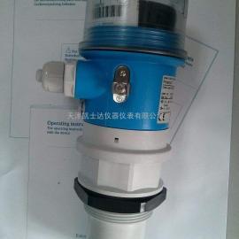 德国E+H超声波液位计物位计FMU30料位计