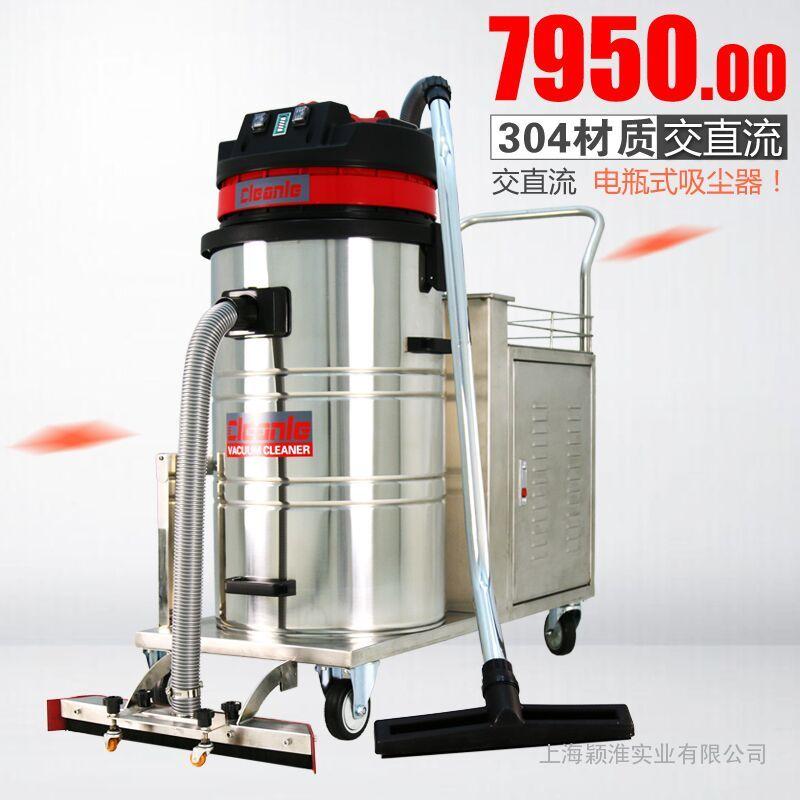 工业移动吸尘器GS-1580 无线式吸尘器 上海推吸式