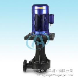 AYD-40VK-35EGB PP材质 可空转直立式耐酸碱泵 立式泵特点