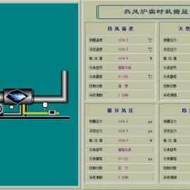 MCGS-WR-S256昆仑通泰组态软件 Ⅰ PLC编程