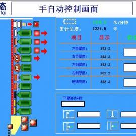 昆仑通泰组态软件 MCGS网络版 PLC编程