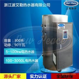 厂家生产NP495-10热水器 495升工厂电热水器