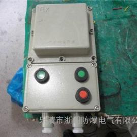 BQC53-100防爆磁力启动器