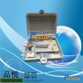 中国电信光纤网络箱