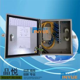 24芯光缆分光箱又称24芯光纤分纤箱参数达到标准
