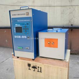 供应DIH-40型全数字感应钎焊 分液头焊接压板钎焊机设备