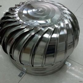 厂家销售环保型通风器(深圳)无动力风帽供应商!