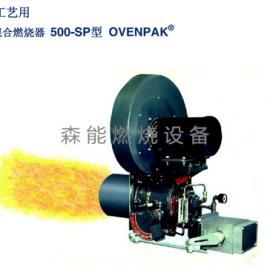 maxon麦克森燃烧器|拉幅定型机燃气燃烧器